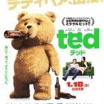C605 TED F (Large)
