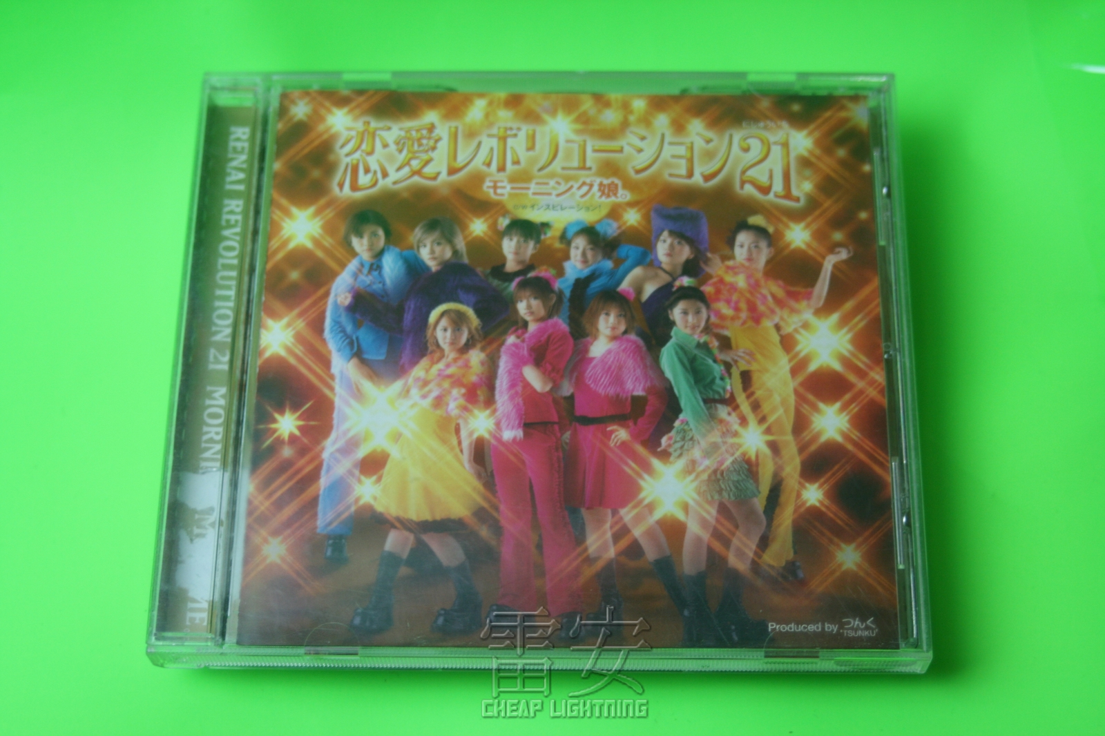 Renai revolution 21 by morning musume 2