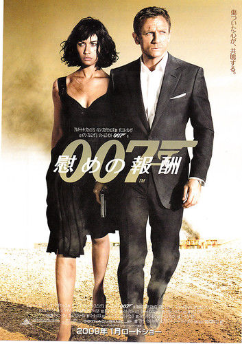 007 Quantum of Solace ...